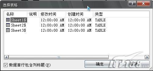 Office2007制作高考倒计时日历(2)