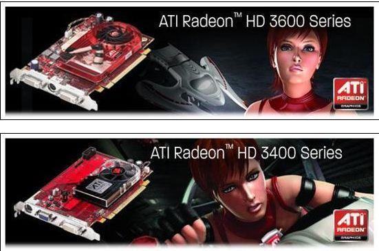 RadeonHD3650/3470/3450显卡正式发布