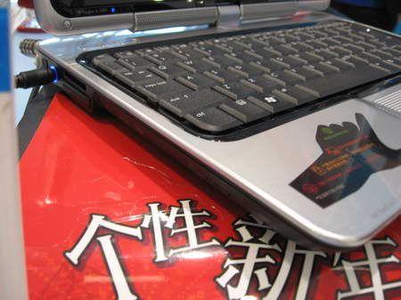 指纹+手写惠普平板本降799元加送硬盘