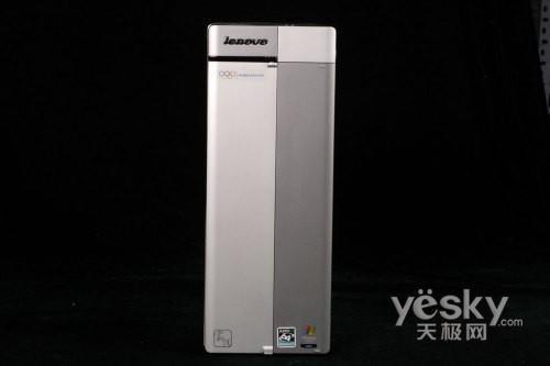 需求催生改变全新联想家悦S5000A评测