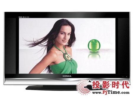 27款春节最超值液晶电视大型导购(4)