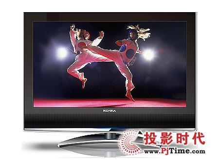 27款春节最超值液晶电视大型导购(5)