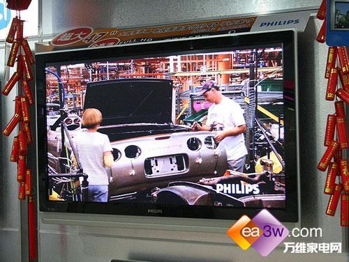 聚焦新春市场十大最热销42寸液晶电视(8)