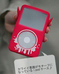 不再灰头土脸潮人必备个性时尚MP3导购