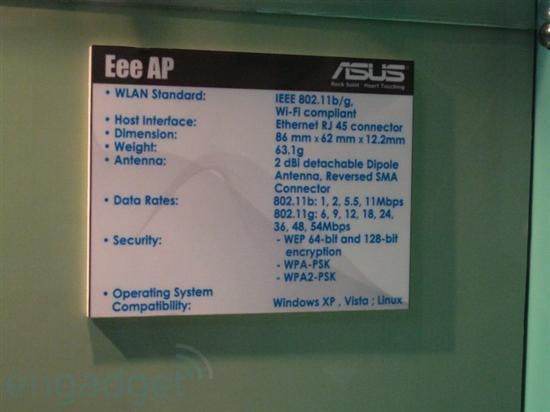 CeBIT2008华硕展示大量EeePC附件