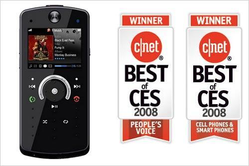 独家爆料摩托罗拉推出E8周杰伦版手机