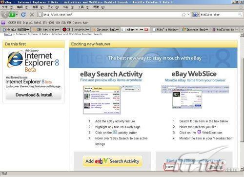 实战:Firefox中成功实现IE8新功能