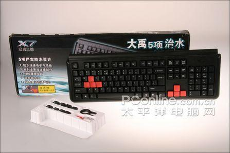 拆解最牛防水键盘双飞燕G300大禹治水评测