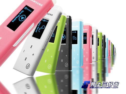 我的最爱变色龙多彩外壳精品MP3导购