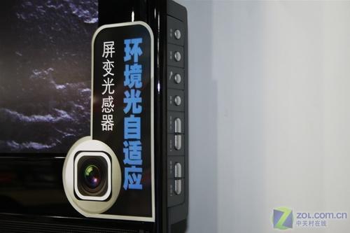 值得购买国产品牌畅销液晶电视大搜罗(2)