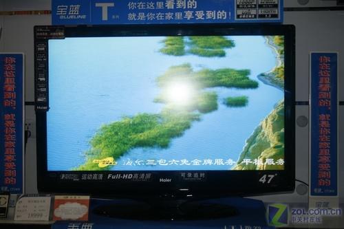 值得购买国产品牌畅销液晶电视大搜罗(3)