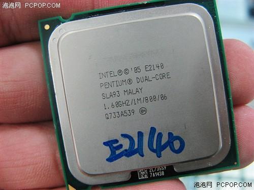 四月CPU大调价装机首选入门双核CPU推荐