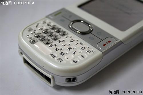 可爱精灵Palm智能机Centro试用感受(2)
