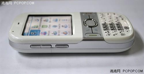 可爱精灵Palm智能机Centro试用感受(3)