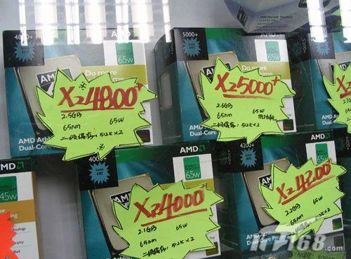跌幅超过沪市500元以下低端双核CPU搜捕
