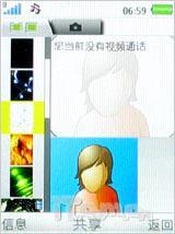 演绎美丽传说索爱时尚3G手机K660i评测(8)