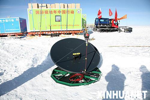 组图:揭秘中国南极天文自动观测站