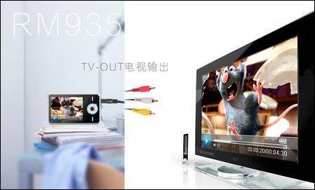 很好很清晰蓝魔RM935样机TV-OUT试用