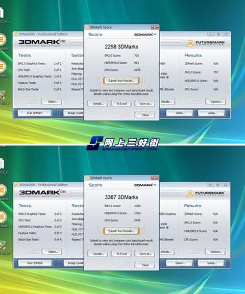混合交火提升性能8款780G主板最新到货