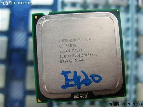 黑盒5000+稳步攀升本周CPU销量排行榜(4)