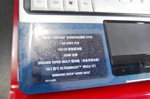 升级屏幕Gateway6319促销价5750元