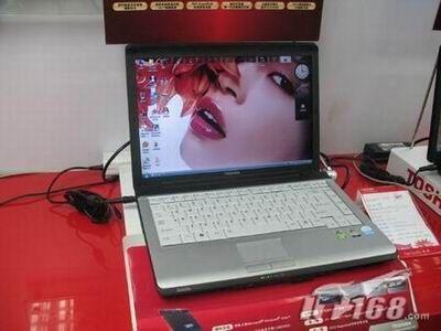 星光蓝东芝L205笔记本现仅售5499元