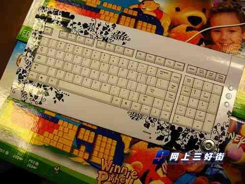 办公娱乐更方便市售5款多媒体键盘推荐(4)