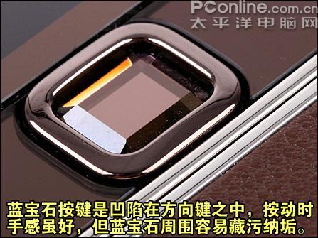 高贵典雅诺基亚奢华手机8800SA评测