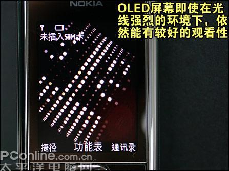 高贵典雅诺基亚奢华手机8800SA评测(2)