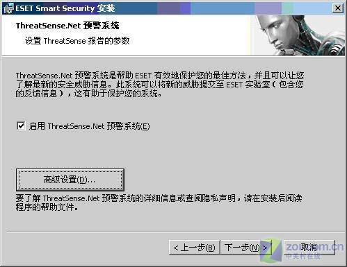 独家尝鲜新版ESETNOD32杀毒套装体验
