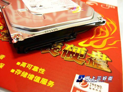 省钱有方法近期最适宜购买超值硬盘推荐(2)