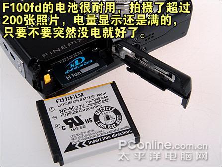 高动态宽广角5X光变DC富士F100fd评测(4)