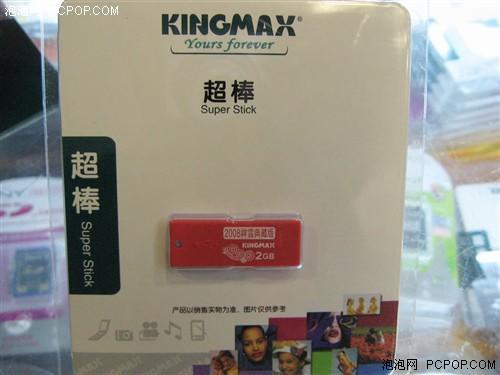 8G/4G仅售180/99元六款超值U盘推荐(3)