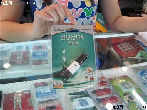 8G/4G仅售180/99元六款超值U盘推荐(6)