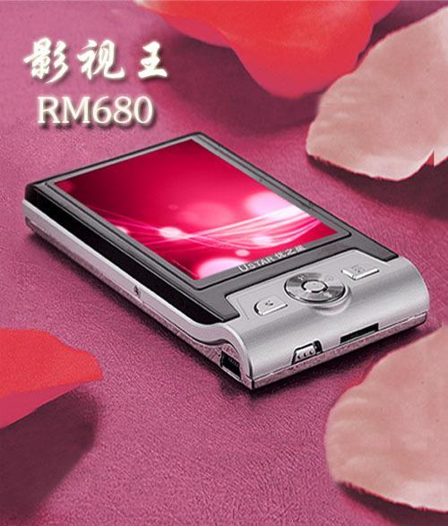 弧线造型更显时尚优之星RM680精美图赏