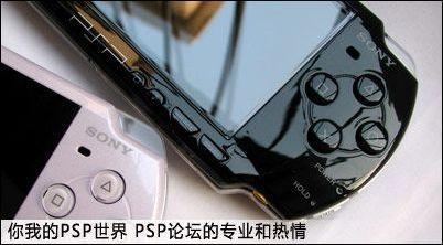 竞速天下快感冲击PSP赛车游戏推荐