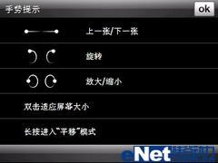 圆润时尚多普达滑盖智能机S600评测(7)