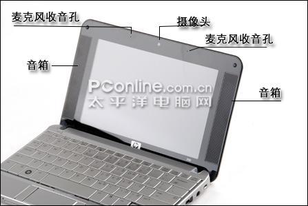 执掌风尚惠普HP2133超便携笔记本首测(3)