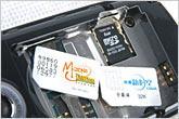 自由网络组合三星个性商务手机W599评测