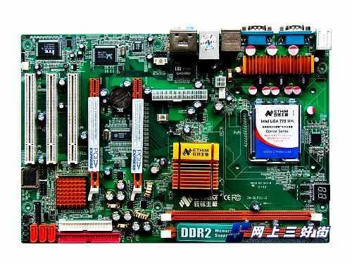 家用最实在五款超值P31芯片组主板推荐(6)