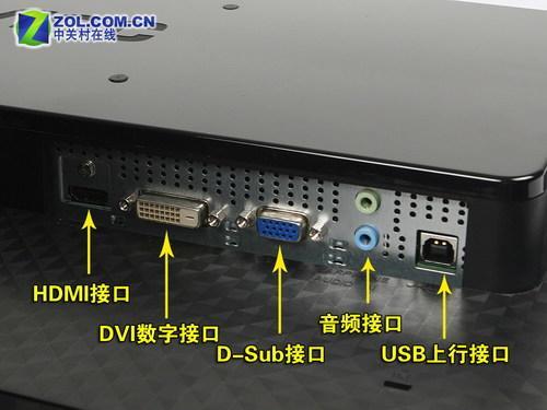 不开PC看电影全球首款DMP液晶显示器评测(3)