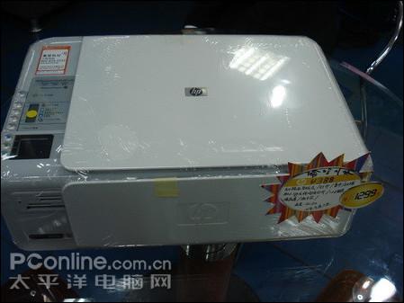 一体机独当一面千元级SOHO一体机推荐(4)