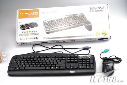 键盘也要百毒不侵五星级防水键盘任选(3)