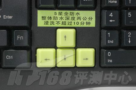 键盘也要百毒不侵五星级防水键盘任选(2)