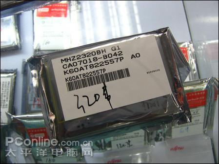 富士通320GB笔记本硬盘789元上市