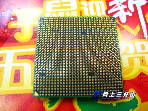 两百多块就能买双核超值散片CPU全推荐(3)