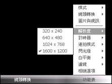 超大触摸屏LG智能PPC手机KS20详尽评测(5)