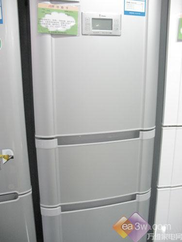 低价甩卖海尔218升三门冰箱仅售3699