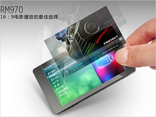 8G仅比4G贵100块RMVB播放器超值推荐