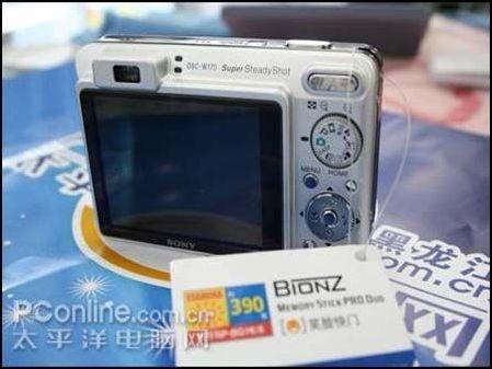 千万像素广角卡片机索尼W170仅售2070